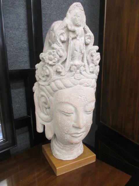 Austin Sculptures c 1962 unknown goddess or Woman w Head Dress