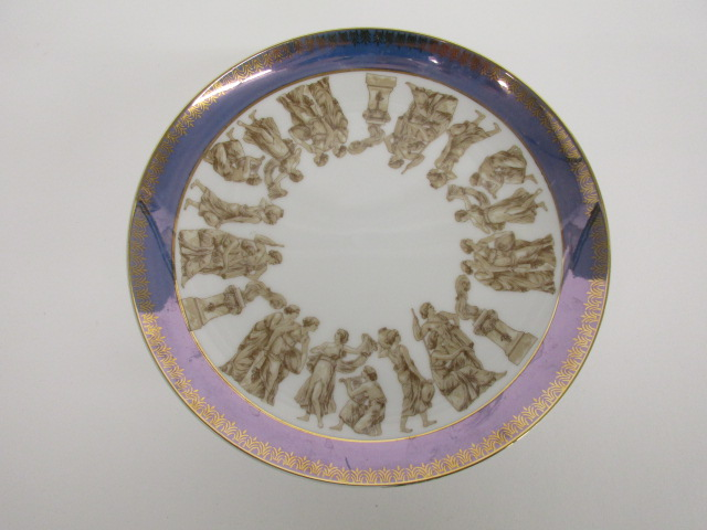 Royal Crown Cookie Plate Roman