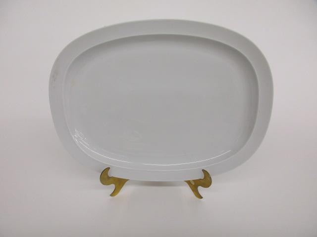 Ikea Platter White