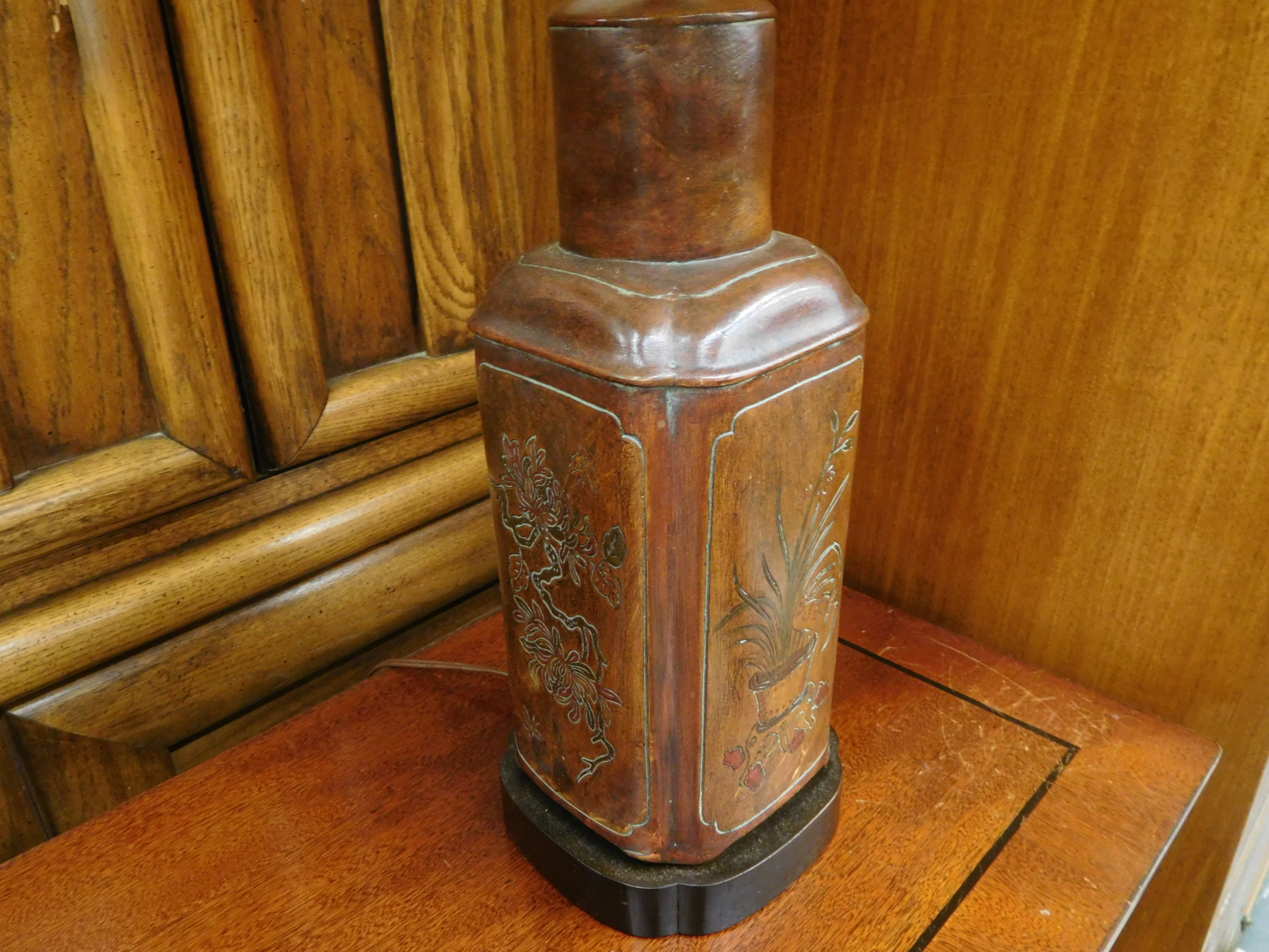 Vintage Asian Lamp with Carved and Painted Wood Base - by Frederick Cooper