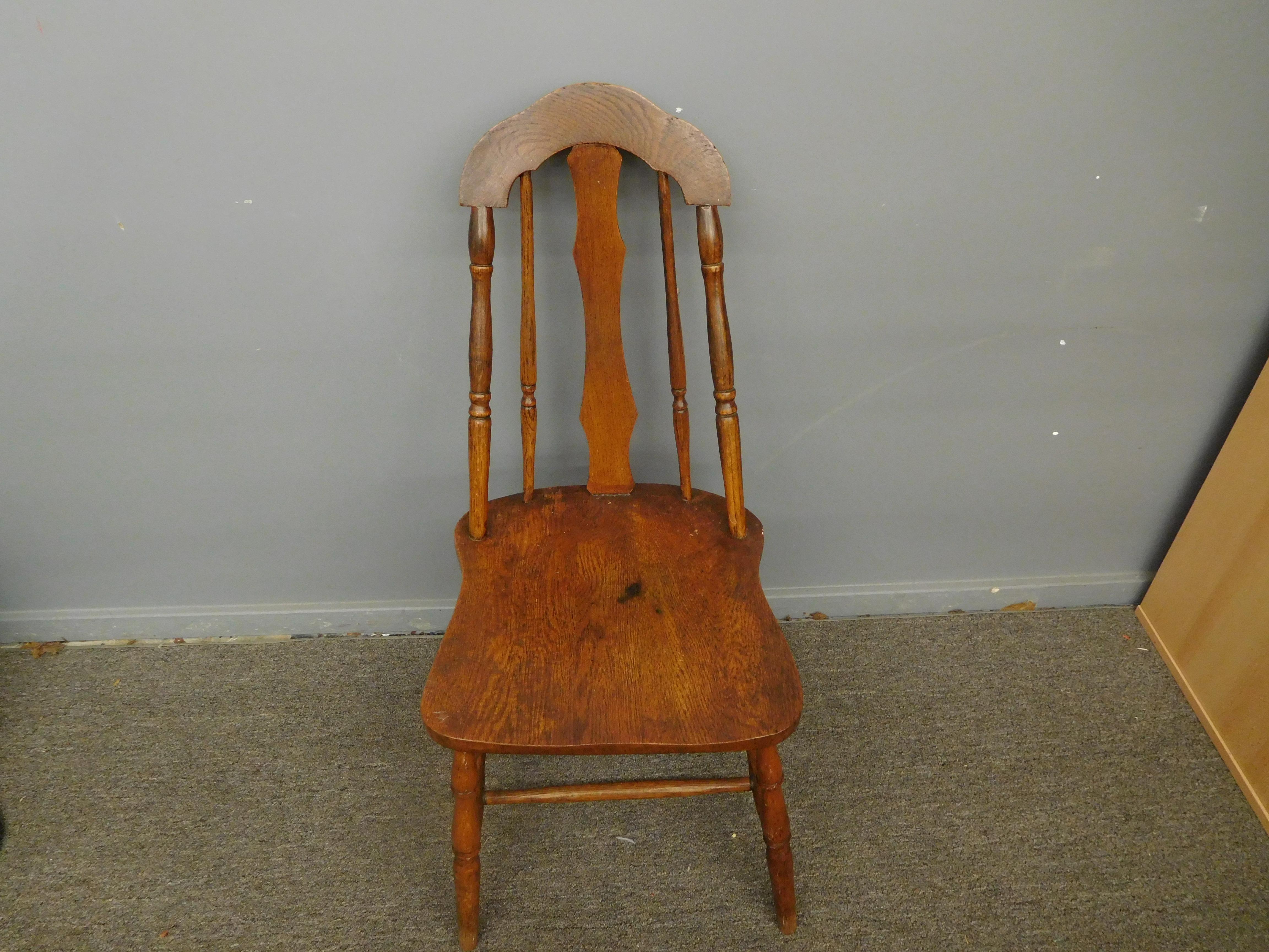 Vintage Tiger Oak Accent  Chair
